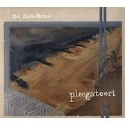 Het Zesde Metaal - Ploegsteert (CD album scan)