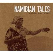 The Namibian Tales - Kalahari encounters (CD album scan)